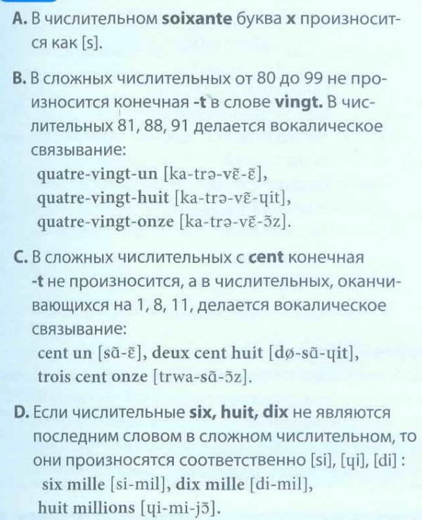 regles1